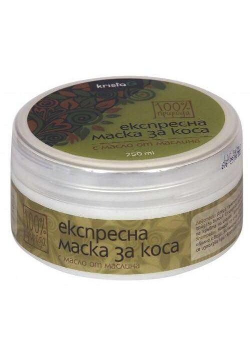 Експресна маска за коса с масло от маслина