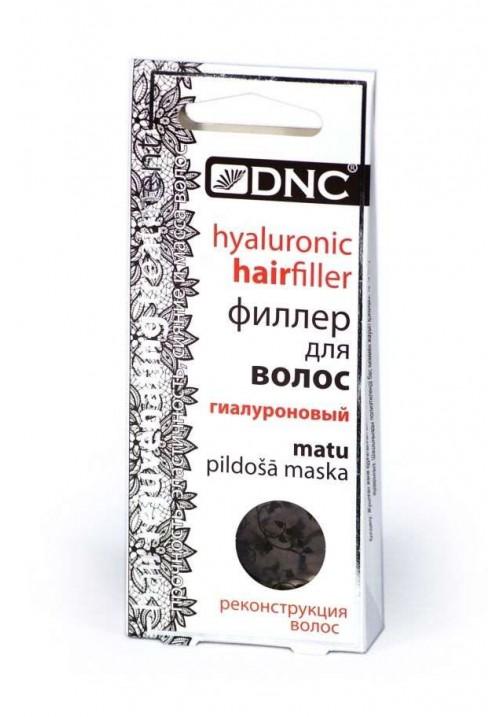 Филър за коса с хиалуронова киселина