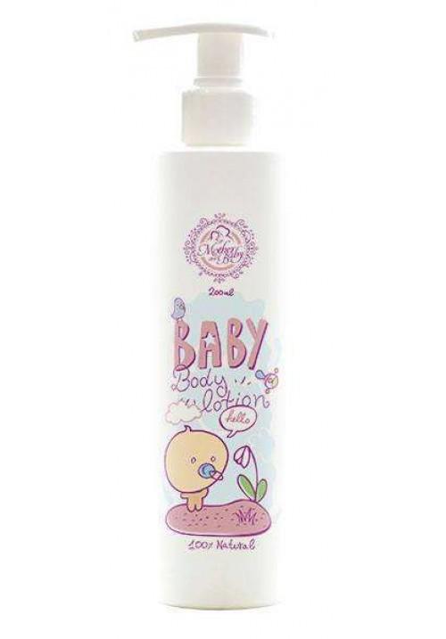 Бебешки лосион за тяло