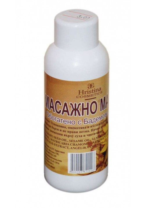 Масажно масло БАДЕМ