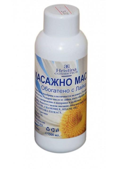 Масажно масло  ЛАЙКА