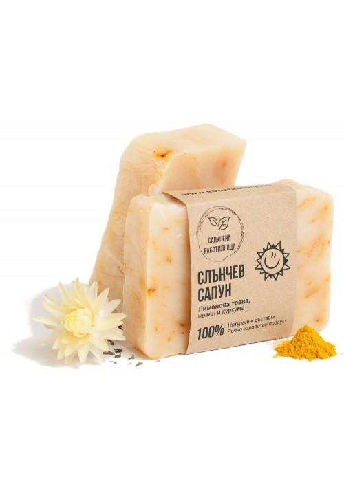 Слънчев сапун