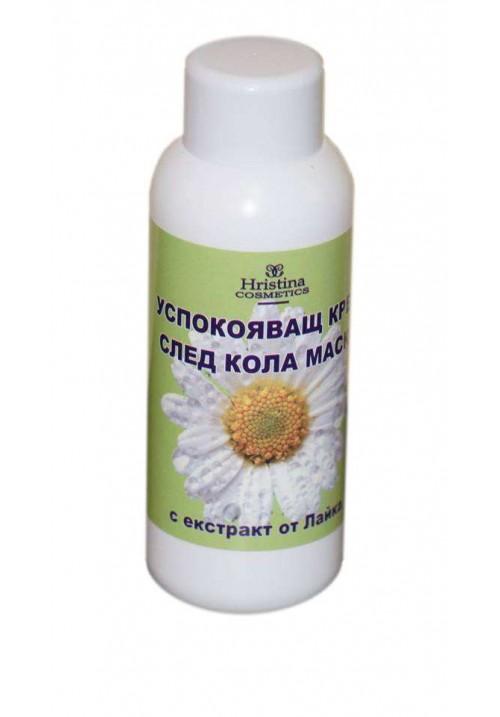 Успокояващо крем масло след кола маска с екстракт от лайка